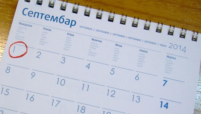 Search Results for: Crkveni Katolicki Kalender 2015